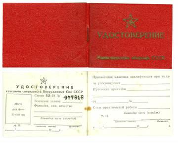 http://sg.uploads.ru/t/sVU8H.jpg