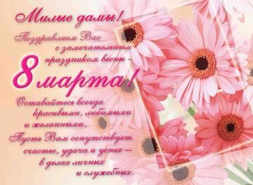 http://sg.uploads.ru/t/tV1wi.jpg