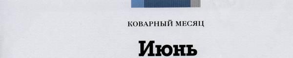 http://sg.uploads.ru/t/tdMPi.jpg