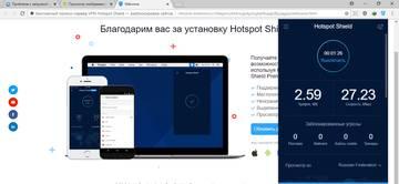 http://sg.uploads.ru/t/tkvSs.jpg