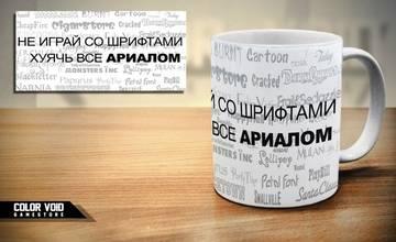 http://sg.uploads.ru/t/tr7cH.jpg