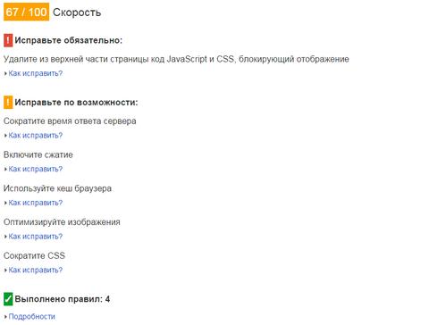 http://sg.uploads.ru/t/tvPnw.png