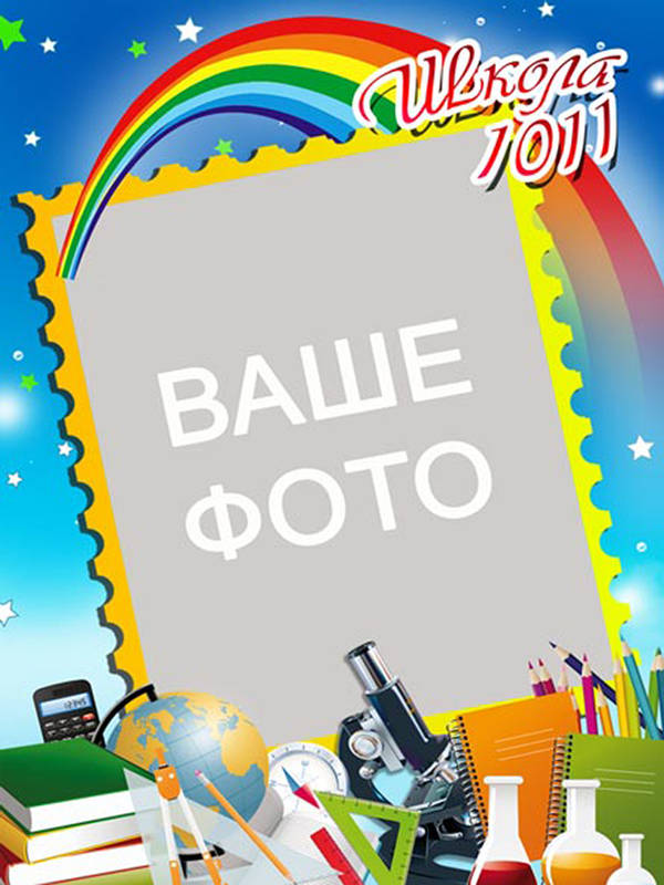 http://sg.uploads.ru/t/txSPv.jpg