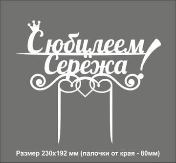 http://sg.uploads.ru/t/uDM4h.jpg