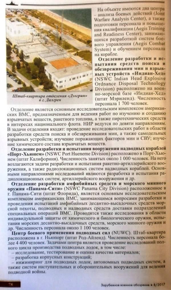 http://sg.uploads.ru/t/uL9l8.jpg