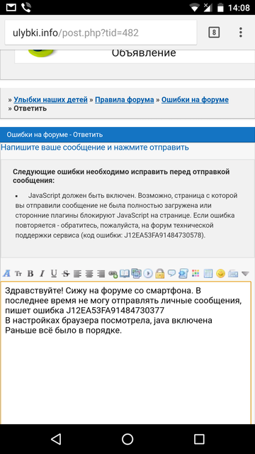 http://sg.uploads.ru/t/uMSGw.png