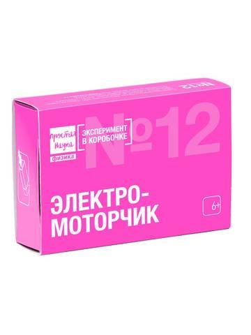 http://sg.uploads.ru/t/uMq3T.jpg