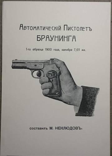 http://sg.uploads.ru/t/uNB7z.jpg