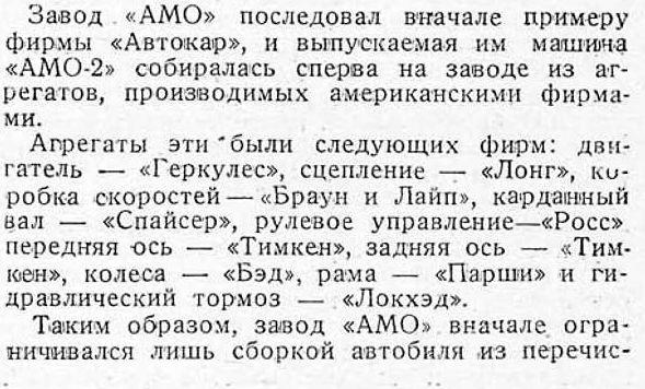 http://sg.uploads.ru/t/uYHqT.jpg