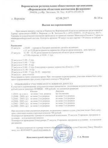 http://sg.uploads.ru/t/ui1sY.jpg