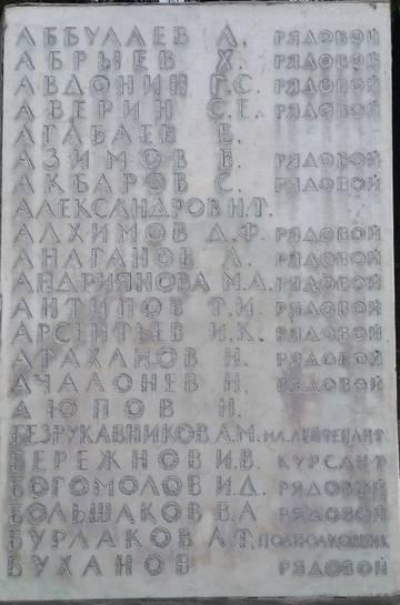 http://sg.uploads.ru/t/uryo1.jpg