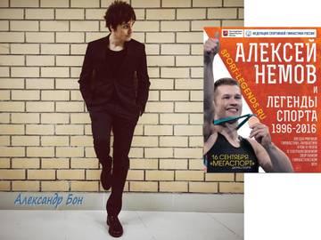 http://sg.uploads.ru/t/utez6.jpg