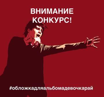 http://sg.uploads.ru/t/v05aY.jpg