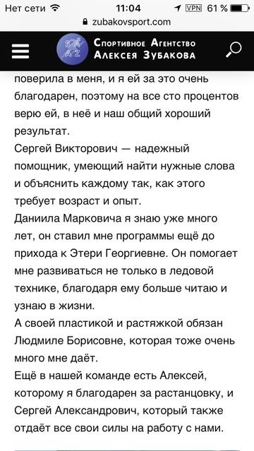 http://sg.uploads.ru/t/v2bX7.png