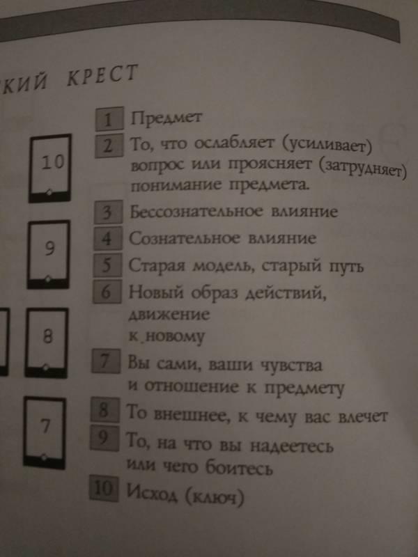 http://sg.uploads.ru/t/v8LMI.jpg