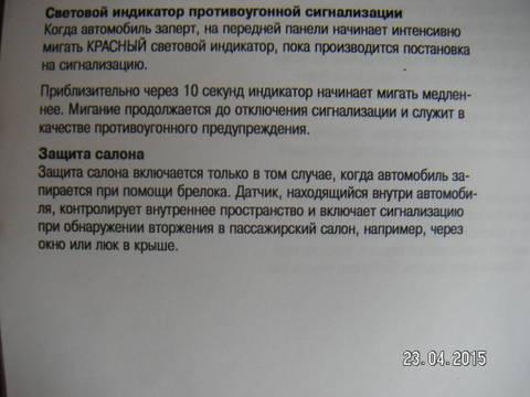 http://sg.uploads.ru/t/v8X9d.jpg