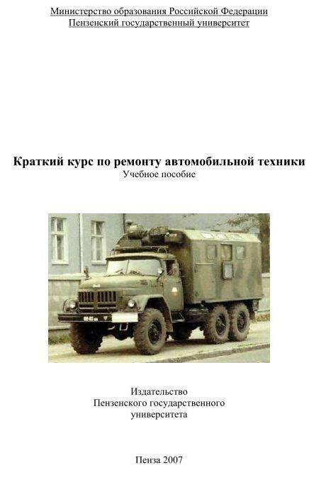 http://sg.uploads.ru/t/vJnCg.jpg