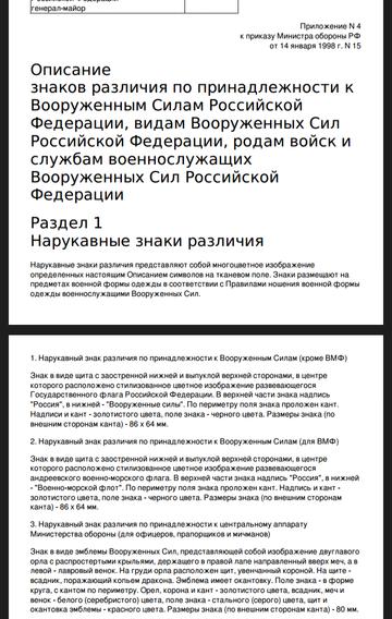 http://sg.uploads.ru/t/vYtSH.png