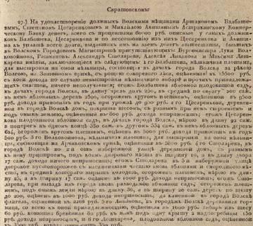 http://sg.uploads.ru/t/vao64.jpg