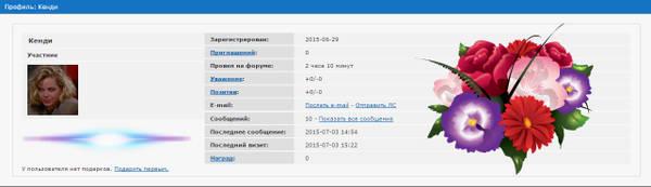 http://sg.uploads.ru/t/vbg1Z.jpg