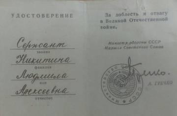 http://sg.uploads.ru/t/vjDSM.jpg