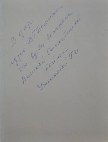 http://sg.uploads.ru/t/vlQeF.jpg