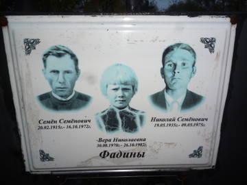 http://sg.uploads.ru/t/vlhod.jpg