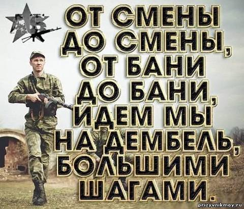 http://sg.uploads.ru/t/vqDQe.jpg