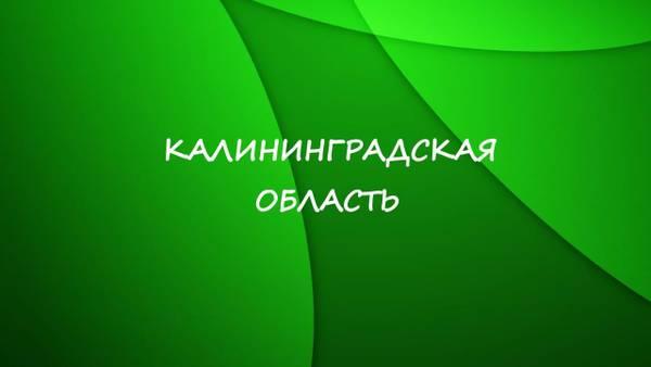 http://sg.uploads.ru/t/vsofr.jpg