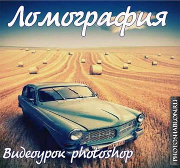 http://sg.uploads.ru/t/vtl7I.jpg
