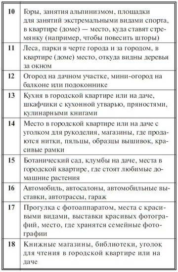 http://sg.uploads.ru/t/wQazE.jpg