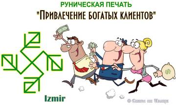 http://sg.uploads.ru/t/wlL6I.jpg