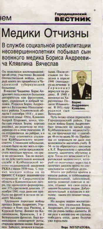 http://sg.uploads.ru/t/wrjay.jpg