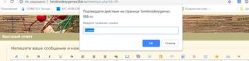 http://sg.uploads.ru/t/xRMQk.png