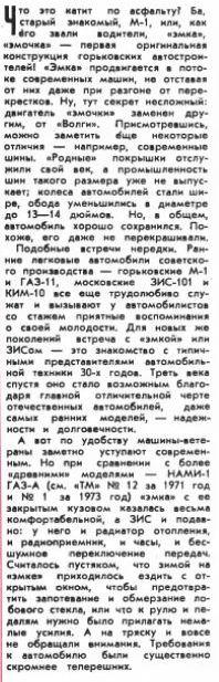 http://sg.uploads.ru/t/xUmPl.jpg