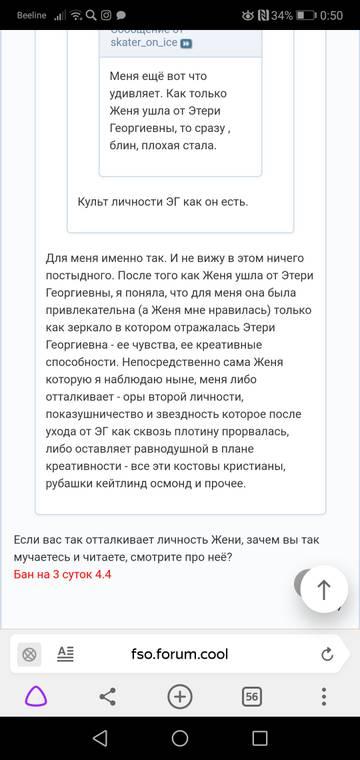 http://sg.uploads.ru/t/xYOE0.jpg