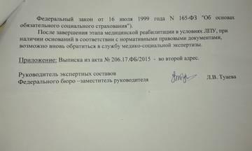 http://sg.uploads.ru/t/xfBt2.jpg