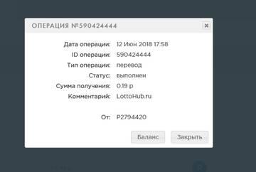 http://sg.uploads.ru/t/xmdfO.jpg