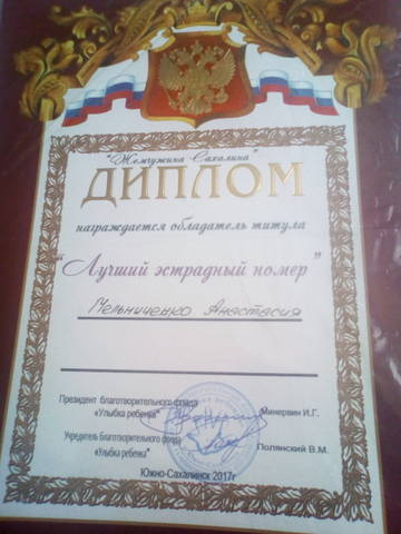 http://sg.uploads.ru/t/xsmFO.jpg