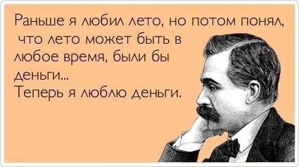 http://sg.uploads.ru/t/xsme0.jpg