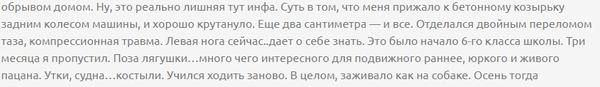 http://sg.uploads.ru/t/xv3Jy.png