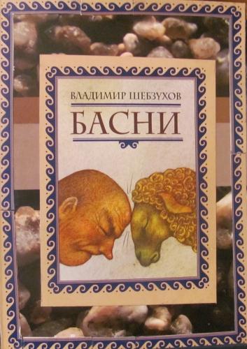 http://sg.uploads.ru/t/y0af3.jpg