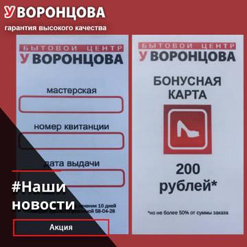 http://sg.uploads.ru/t/ybxDv.jpg