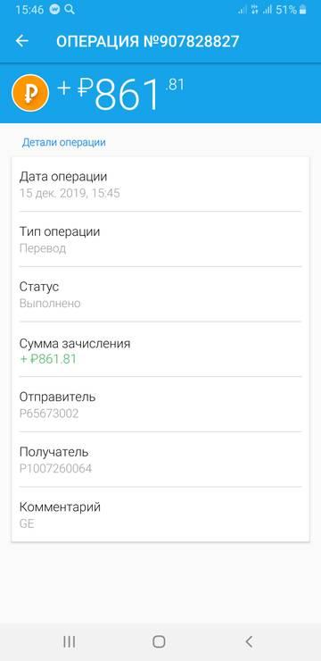 http://sg.uploads.ru/t/yeMUf.jpg
