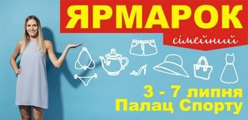 http://sg.uploads.ru/t/yhWwe.jpg