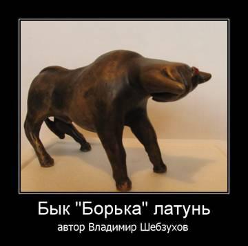 http://sg.uploads.ru/t/yjTko.jpg