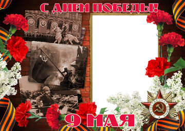 http://sg.uploads.ru/t/z83Ec.png