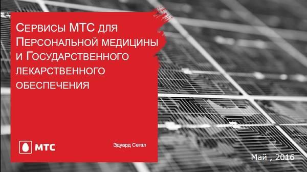 http://sg.uploads.ru/t/zBnUT.jpg