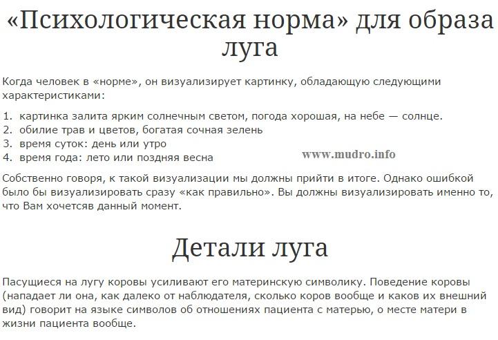 http://sg.uploads.ru/uPcdN.jpg