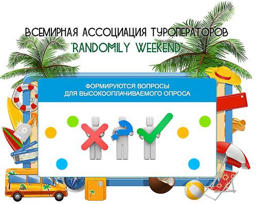 http://sg.uploads.ru/unTxK.jpg